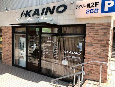 美容室KAINO(カノイ)